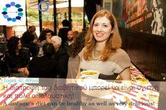 Ο διαβήτης μου κι εγώ... Tolu, Greek Cooking, Sugar Free, Diabetes, Wellness, Weight Loss, Diet, Healthy, Cake