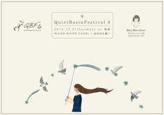 Quiet Basin Festival6