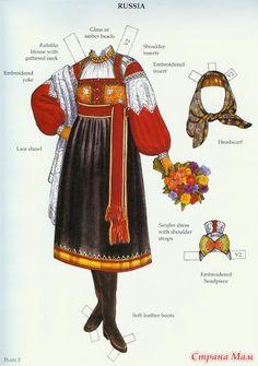 Народный русский костюм в представлении Ming-Ju Sun. *** ...