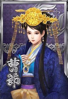 Cao Jie - Dynasty Warriors Blast