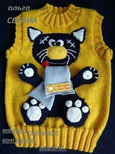 All models of online art education through … - knitting Arm Knitting, Knitting For Kids, Crochet For Kids, Knitting Projects, Knit Crochet, Baby Boy Knitting Patterns, Knit Patterns, Pull Bebe, Knit Baby Sweaters