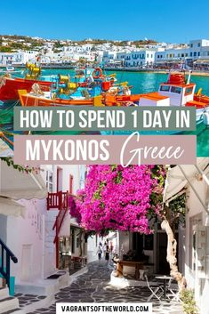 Mykonos Town, Mykonos Greece, Greece Itinerary, Greece Travel, Ornos Beach, Apollo And Artemis, Greek Isles, Shore Excursions, Archaeological Site