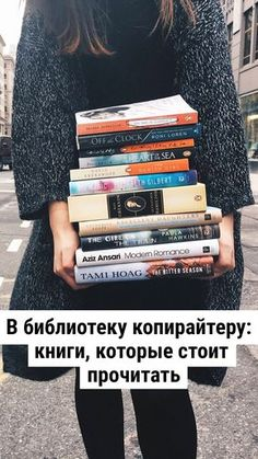 Personal Development Books, Self Development, Best History Books, English Reading, Psychology Books, Read Later, Educational Websites, What To Read, Study Motivation