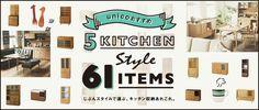 5 KITCHEN STYLE 61 ITEMS