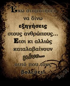 Feeling Loved Quotes, Love Quotes, Funny Quotes, Greek Quotes, Food For Thought, Poems, Funny Pictures, Thoughts, Feelings