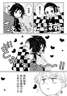 るるいち (@ruruichi0407) / Twitter Anime Demon, Demon Hunter, Cute Anime Character, Slayer Anime, Anime Japan, Demon, Naruto Cute, Anime Funny, Manga
