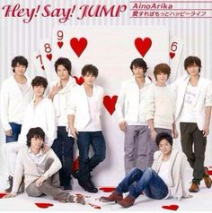 AinoArika album from Hey! Say! JUMP good songs , I like AinoArika and Our Future >.