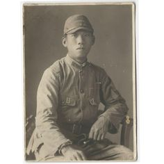 Imperial Japanese Soldier | ... Japanese imperial army soldier Portrait of a Japanese imperial army