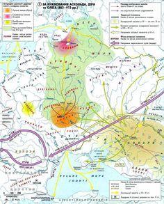 Київська держава за часів Аскольда, Діра та Олега (862-912 рр.) Map, Historia, Location Map, Maps