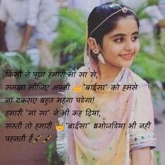 Attitude Quotes For Girls, Girl Attitude, Cute Girl Pic, Cute Girls, Shri Ganesh Images, Rajput Quotes, Dear Mom And Dad, Rajasthani Dress, Rajputi Dress