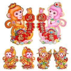 Best Price 1 Pair Monkey Door Post Wall Sticker Room House Glass Christmas Decoration Chinese New