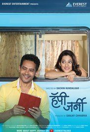 Happy Journey Marathi Movie Watch Online Dailymotion. A man comes home when his sister dies, and realizes that he has missed her life, and in many ways his own. He will literally be haunted by his loving sibling until he makes the journey back to happiness.