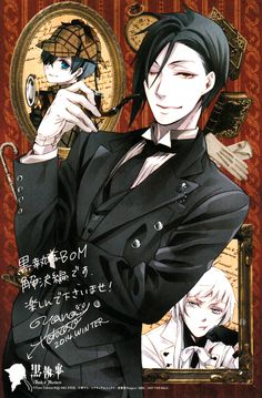 Tags: Kuroshitsuji, Scan, Sebastian Michaelis, Ciel Phantomhive, Toboso Yana, Charles Grey, Official Art