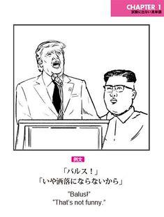埋め込み Funny Images, Funny Pictures, English Sentences, Japanese Language, English Lessons, Life Images, Comedians, Vocabulary, Have Fun