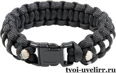 Available in 4 Size: Width Polyester Cord - Black Plastic Side Release Buckle Available in Various Colors Paracord Bracelets, Accessories, Color, Products, Colour, Loom Bracelets, Beauty Products, Gadget, Colors