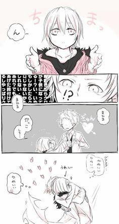 #wattpad #fanfic ¿Qué piensa el Servamp de la pereza de su Eve?  Los pensamientos de Kuro sobre cada momento junto a Mahiru. Desde el punto de vista de Sleepy Ash.   Ligero UA. Yaoi. Referencias al manga. (Spoilers)