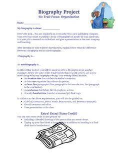 multimedia technology essays based
