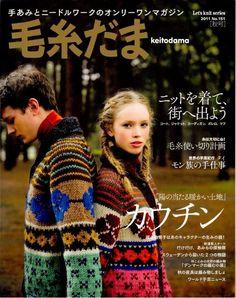 Archivo de álbumes Crochet Book Cover, Crochet Books, Knit Crochet, Knitting Books, Vintage Knitting, Hand Knitting, Crochet Magazine, Knitting Magazine, Bamboo Knitting Needles