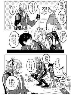 刀剣乱舞(とうらぶ)&スマホ版アプリ「刀剣乱舞Pocket」の攻略情報を扱った2chをまとめたサイトです。アニメ「花丸」の感想などもまとめています。 Touken Ranbu, Sword, Fan Art, Manga, Comics, Illustration, Anime, Manga Anime, Manga Comics
