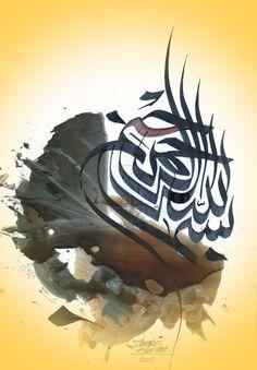 basmallah 51 by ~ibrahimabutouq on deviantART calligraphy Arabic Calligraphy Art, Arabic Art, Caligraphy, Arabic Handwriting, History Of Islam, Colors And Emotions, Writing Art, Islamic World, Graphic Design Art