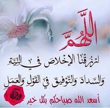 Image Result For دعاء يا جابر القلوب Place Card Holders Twitter Sign Up Messages