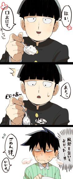「モブサイコヒャクまとめ(腐向け有)」/「わふ太郎」の漫画 [pixiv]