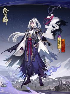Character Concept, Character Art, Concept Art, Chinese Drawings, Journey To The West, Bleach Art, Japan Design, Japanese Outfits, Anime Fantasy
