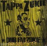 Dub Em Zukie: Rare Dubs 1976-1979 [LP] - Vinyl