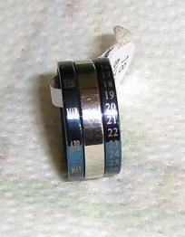 Blue Letter and Numbers Calendar RIng size 8.5 this is unique and yet has a function.