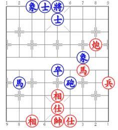 Blue first. Win Draw or Lose? Can you try it? #chess #xiangqi #chinesechess #midendgame Xanh tiên. Thắng Hòa hay Thua? Mời bạn thử sức? Trích từ: Tàn cuộc Pháo Mã Fen: 2bak4/4a4/9/7C1/6b2/4p1N2/1n3c2P/4B4/4A4/2B1KA3 Answer: http://ift.tt/2pdmC5k