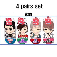 K-Pop IKON Women's Socks (Pack of 4) Korean Singers Character Goods Size 6-9 #IKON #AnkleSocks