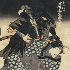Ninja of myth