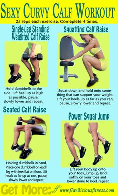 Calf Workouts for Women - Fitness For Women by Flavia Del Monte