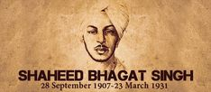 【20+ Bhagat Singh images】- Photos of Shaheed-E-Azam Download ! Bhagat Singh Wallpapers, Bhagat Singh Quotes, Parliament Of India, Indian Freedom Fighters, Indian Army Wallpapers, Modern India, British Government, How To Influence People, Worst Day