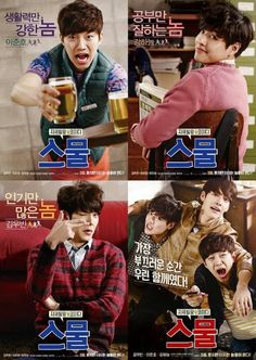 2015* Twenty -- 스물 [My rating: 8,5] It's about 3 bestfriends on their twenty trying to deal with everyday problems. In my opinion, this one is good! Funny and light. Very enterntaining. Good acting by the casts who used to play the opposite charachters in their dramas too. Reccommended!