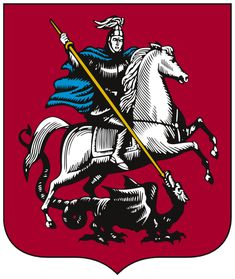 Coat of Arms of Moscow - Slavic dragon - Wikipedia