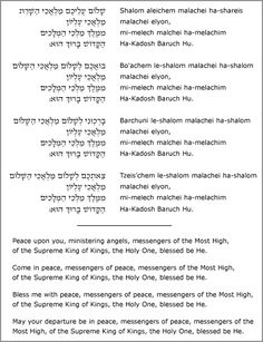 Shalom aleichem. See also the corresponding youtube video of this song with lyrics.