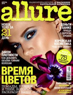 Kasia Struss by Giampaolo Sgura for Allure Russia April 2014