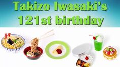 My-First-Blog: Ulang Tahun Takizo Iwasaki yang ke 121 Dirayakan O...