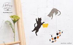 Flying cat flying cat, motion catcher, Cocoo, coke, homewares, decorations, mobile, display, wall decorations, cat, cat, cat, animal gadgets, animal, Nordic, natural