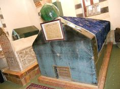 Grave of Bilal ibn Rabah, The first mu'adzin