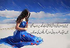 Shayari Urdu Images: Shayari in urdu sad love facebook