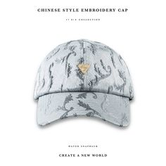 c9e5fcd9c 41 Best HATer Caps images in 2017 | Baseball hat, Leather fashion ...