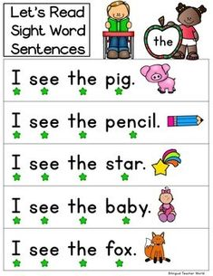 Kinder Sentences Combo: Alphabet and Sight Words. Kinder alphabet Sentences and Kinder sight Words Sentences combo. Sight Word Sentences, Teaching Sight Words, Dolch Sight Words, Sight Word Activities, Cvc Words, Simple Sentences, Phonics Reading, Reading Worksheets, Guided Reading