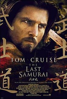 The Last Samurai (2003) Nathan is an American hired to instruct the Japanese army in the ways of modern warfare. Pressed to destroy the samurai's way of life in the name of modernization, Algren soon learns to respect the samurai and the honorable principles that rule them. Tom Cruise, Ken Watanabe, Billy Connolly...2