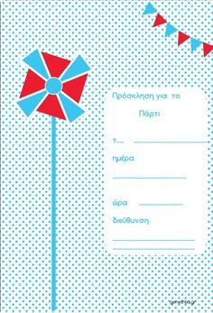 Invitation for boys and girls-προσκλητηρια γενεθλιων αγορια δωρεαν εκτυπωση ανεμομυλος