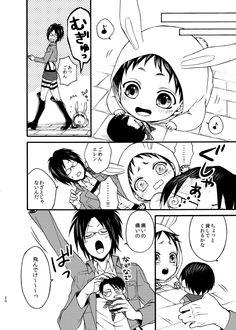 Baby Eren and Hanji // AoT