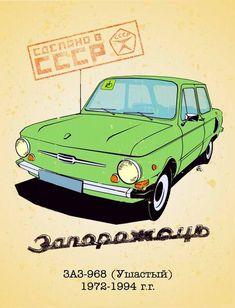 Запорожец ЗАЗ-968 (Ушастый)