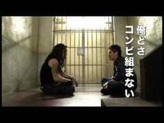 漫才ギャング / Manzai Gang (2011) - trailer - YouTube
