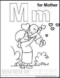 God, I am thankful for Mommy (boy version, girl version